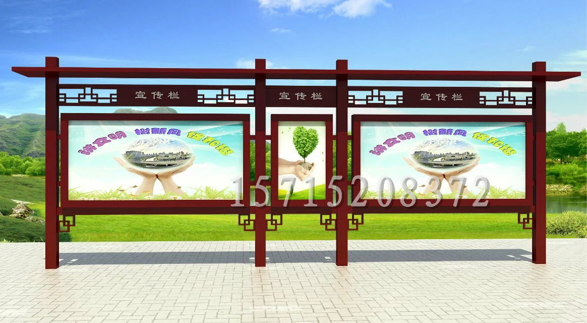 辽宁小区宣传栏 社区广告灯箱 滚动系统灯箱 街道商业