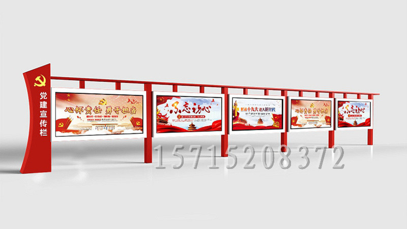 湖北政府宣传栏 法治文化长廊 湖北党建宣传栏十九大党建标牌
