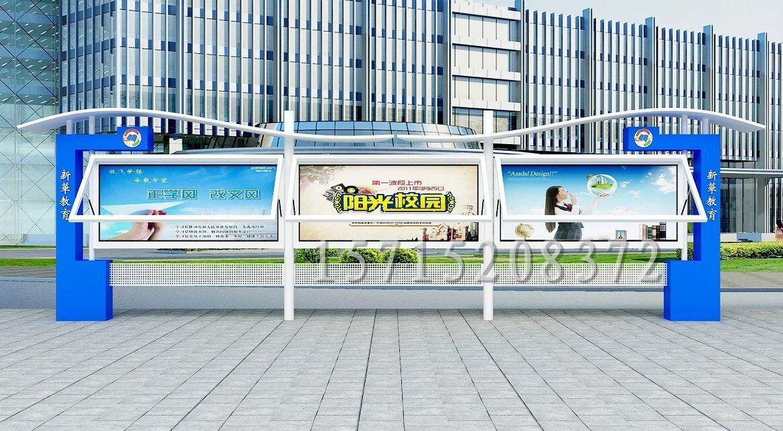 山东宣传栏山东学校宣传栏厂家校园文化长廊 幼儿园宣传栏