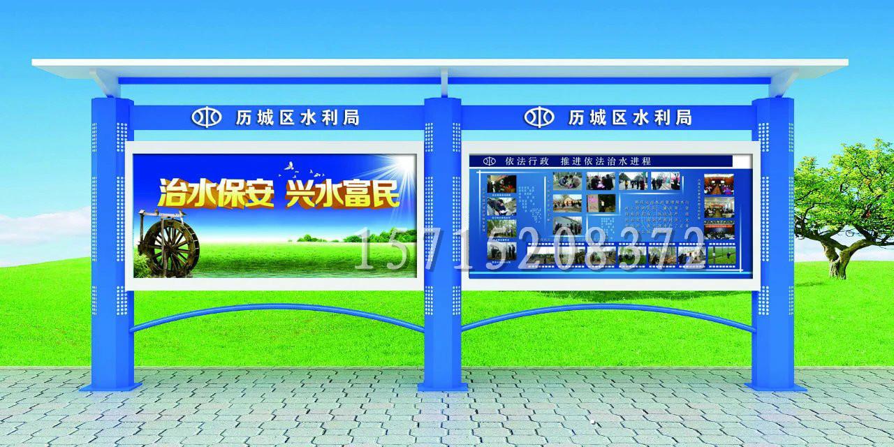 山东宣传栏企业宣传栏公司宣传橱窗文化长廊 企业公告