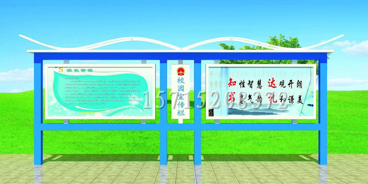 天津宣传栏天津学校宣传栏校园橱窗学校广告牌公告栏