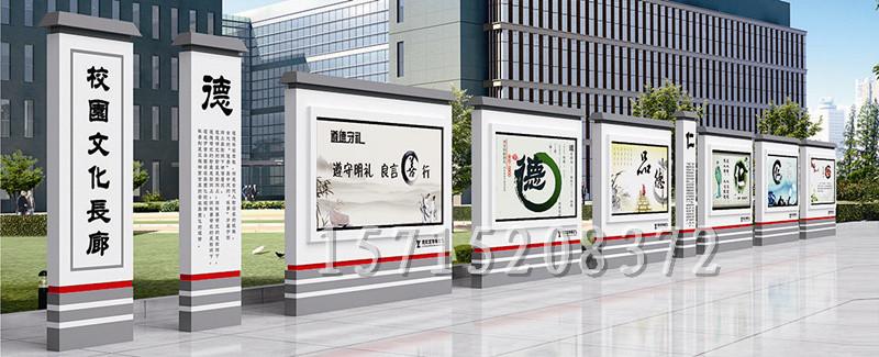 湖北学校宣传栏湖北校园橱窗学校文化长廊校园公告栏公开栏