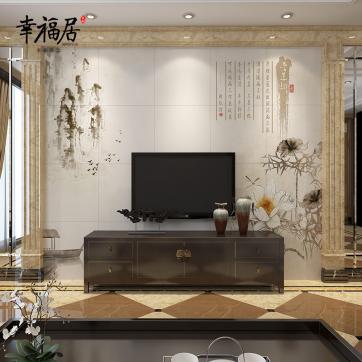 2017幸福居瓷砖艺术电视背景墙客厅装饰定制生产厂家