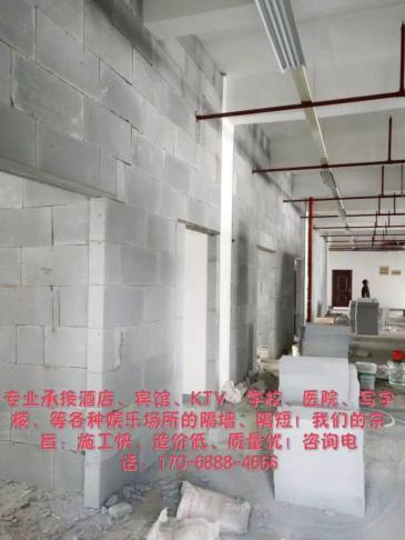 淮北轻质砖(加气块)