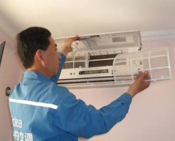 江汉区空调维修清洗
