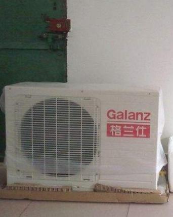 汉阳区空调维修