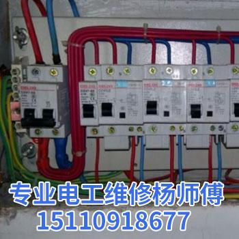 经营模式:生产型 主营业务:西宁电路维修西宁电工维修西宁家庭电路