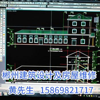 郴州强弱电设计