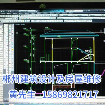 郴州结构图设计