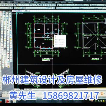 郴州建筑图设计