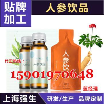 定制加工30ml袋装人参饮品,小规格植物饮料ODM生产厂商