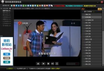 珠海网络电视安装维修维护