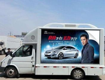 宁波LED流动广告宣传车公司