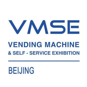 2018北京国际自动售货机及自助服务产品展览会  2018中国智慧零售终端大会