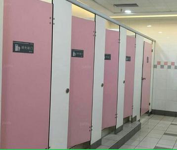 贵州厕所隔断