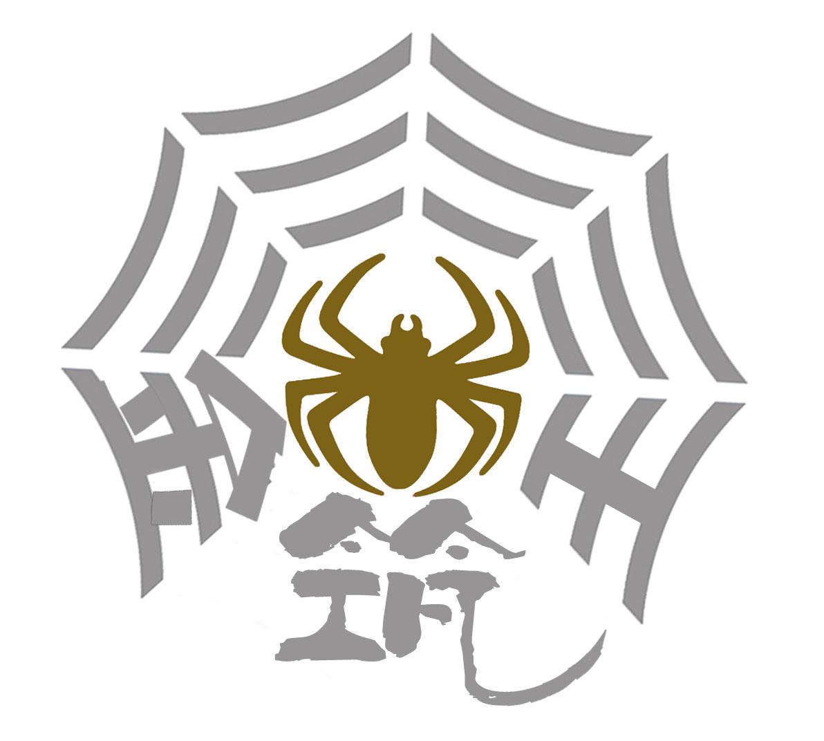 魏县金筑王钢材加工有限公司