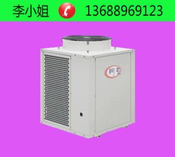 东莞同星5P空气能热水器