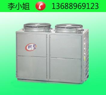 东莞同星10P空气能热水器厂家