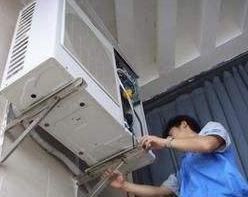 榆次空调清洗与维修