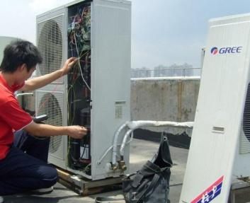 榆次空调维修服务项目