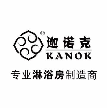 广东迦诺克卫浴设备公司