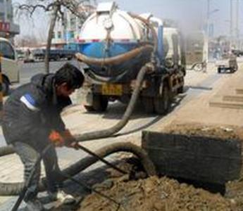 优质的衡阳疏通下水道服务