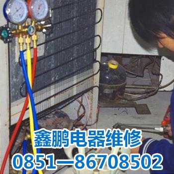 贵阳空调维修安装拆机移机