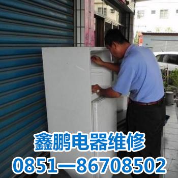 贵阳专业维修空调冰箱故障