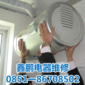 贵阳空调热水器维修服务