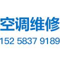 宁波赵彬电器有限公司