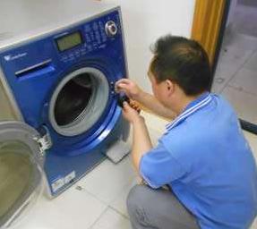 宁波洗衣机专业维修