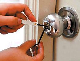 西安 开锁 换锁 配汽车钥匙