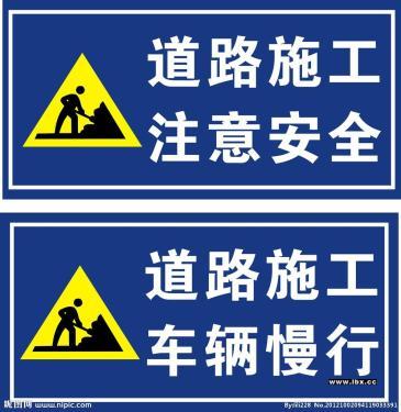 交通设施材料厂家直销道路标志牌路标