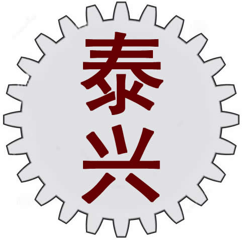 泰兴市合力减速机有限公司