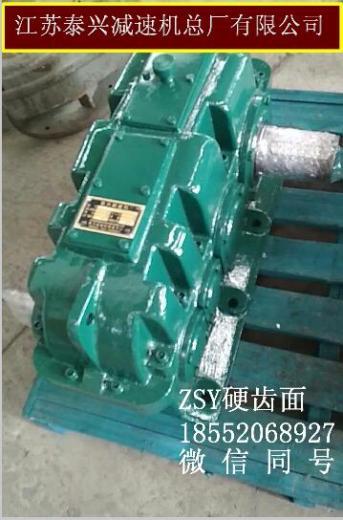 泰星标ZSY400齿轮减速机配件工厂更换