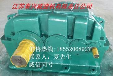 泰兴厂库存ZSY200硬齿面减速机原装现价