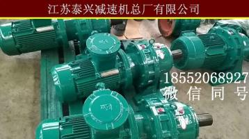 马杭15-20T锅炉辅机专用GL-5PA减速器价格