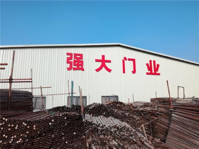 广东臻强大门业公司