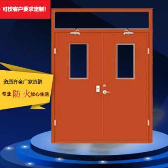 广东防火门厂家,钢质防火门,木质防火门工厂