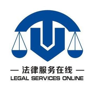 山东房地产律师免费咨询热线