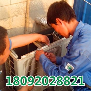 西安空调维修移机
