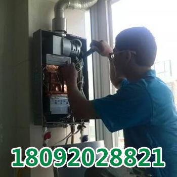 西安热水器维修多年维修经验