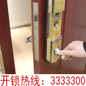 张店开锁换锁8088110
