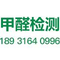 固安县春雨环保科技有限公司