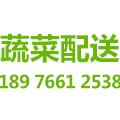 三亚银雪蔬菜配送有限公司