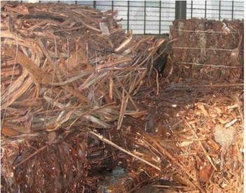 遵义废铜回收评估鉴定