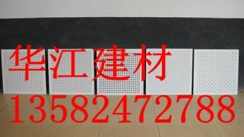 山东大量生产3mm微孔穿孔吸音板