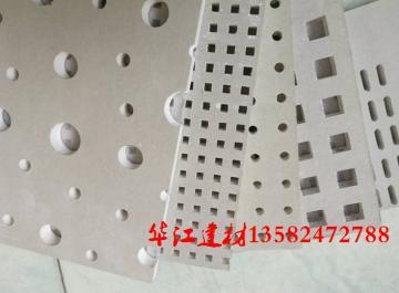 电影院吊顶用600*600mm穿孔石膏板