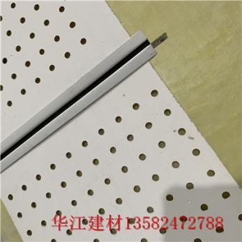 20mm复合岩棉穿孔吸音板暗黄效果图
