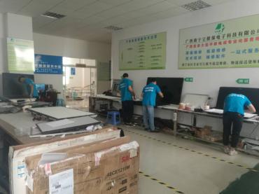 广西电视机屏幕维修公司